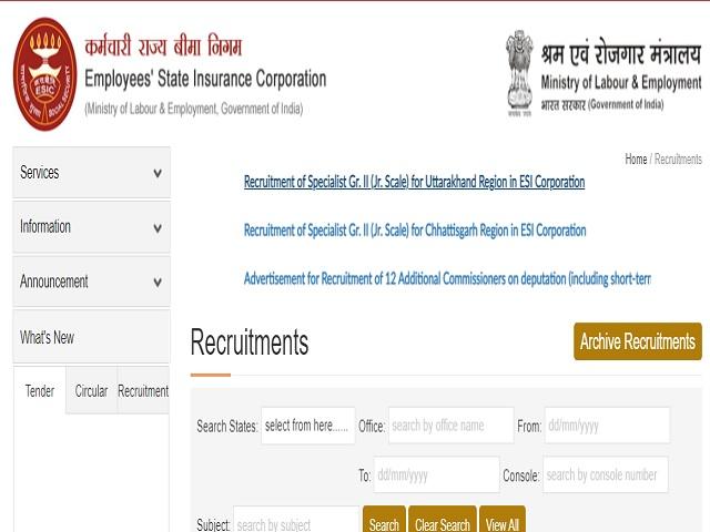ESIC Recruitment 2021: Apply Offline for Specialist Grade– II (Junior Scale) Posts