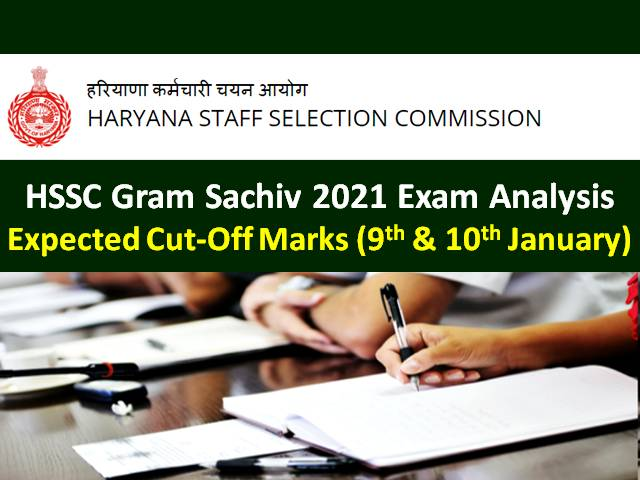 HSSC 2021 Gram Sachiv Recruitment Exam Expected Cutoff Marks (Answer Key will release @hssc.gov.in): Check Exam Analysis (9th/10th Jan), Difficulty Level & Good Attempts