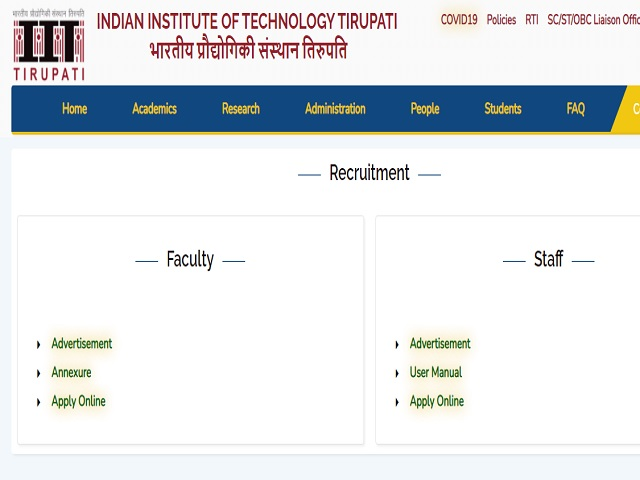 IIT Tirupati Recruitment 2021: Apply Online for Junior Assistant, JHT, Technical Officer and Other Posts