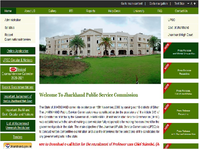 Jharkhand Combined Civil Services 2021