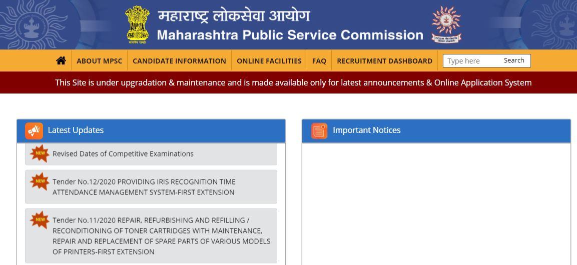 MPSC Prelims Exam Date