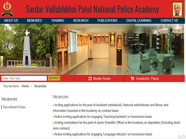 SVPNA Recruitment 2021: Apply for Non Teaching Posts