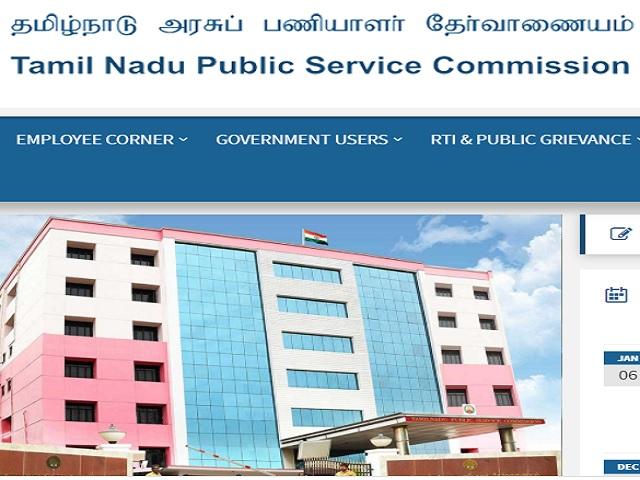 TNPSC Civil Judge Provisional Result 2021
