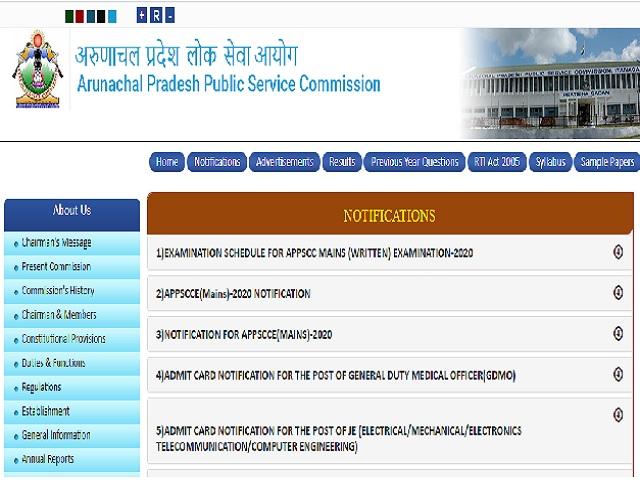 APPSC Civil Service 2021 Mains Admit Card
