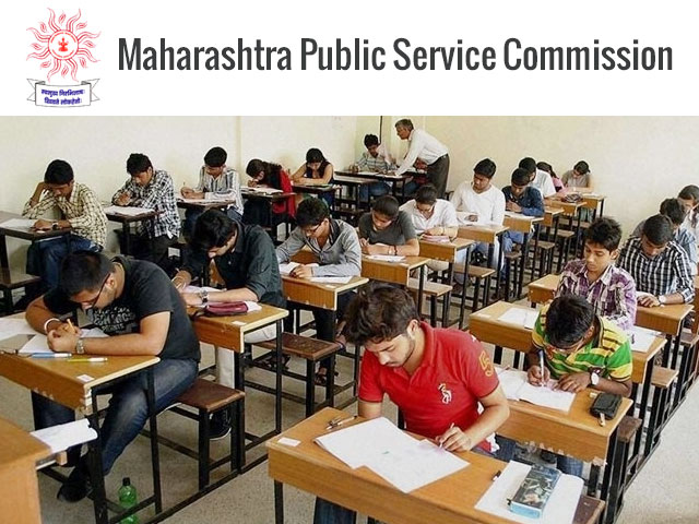 MPSC exam Date 2020 latest news