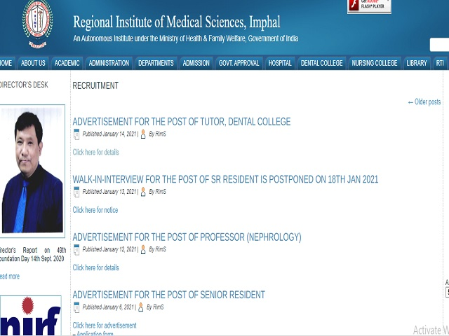 Regional Institute of Medical Sciences (RIMS) Recruitment 2021: Apply for Tutor Posts