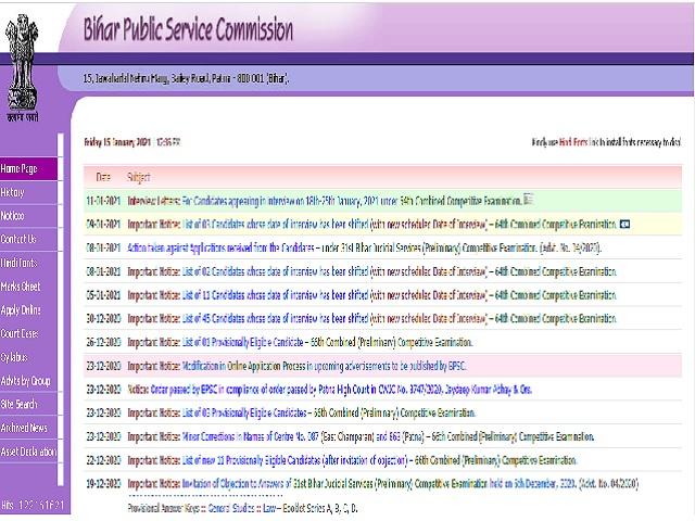 bihar 9543 Vacancies