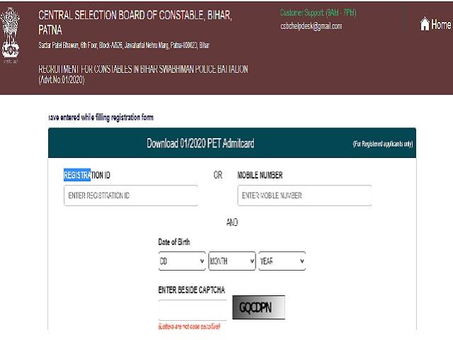 Bihar Police Constable PET Admit Card 2020-21
