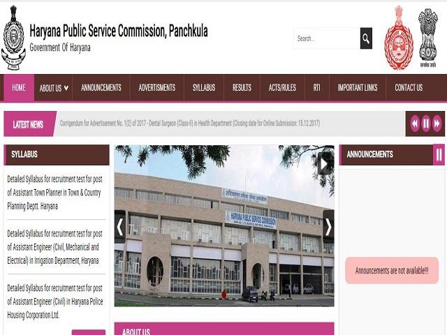 HPSC Judicial Service