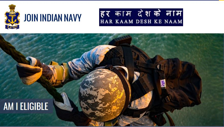 Indian Navy 10+2 B.Tech Recruitment 2021