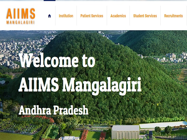 AIIMS Mangalagiri Recruitment 2021