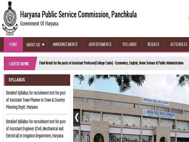 HPSC Judicial Service Recruitment 2021
