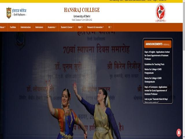 Hansraj College Recruitment 2021: Apply for Assistant Professor Posts