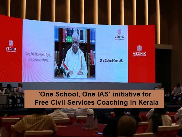 One school one IAS initiative launched in Kerala in hindi