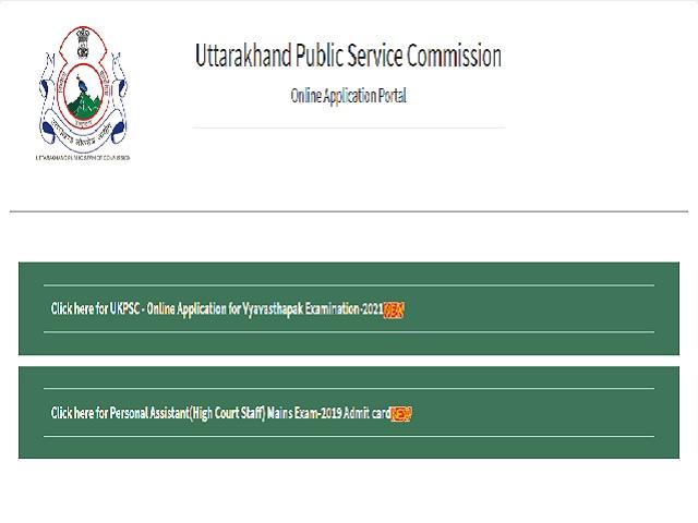 UKPSC Vyavasthapak Recruitment 2021