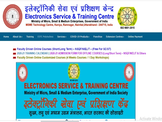 MSME Technology Centre Sitarganj Recruitment 2021: Apply for Manager, Engineer, Store Officer and Technician Posts