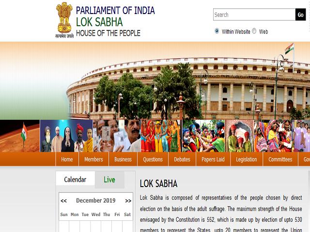 Lok Sabha Consultant Recruitment 2021