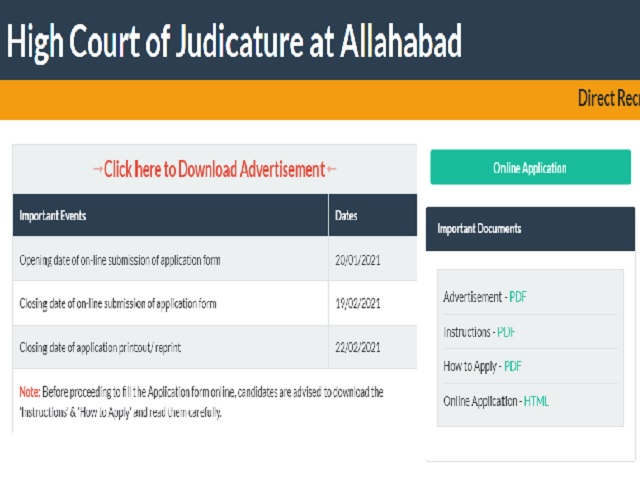 Allahabad High Court UP HJS Recruitment 2021