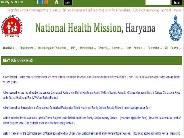 NHM Haryana Recruitment 2021