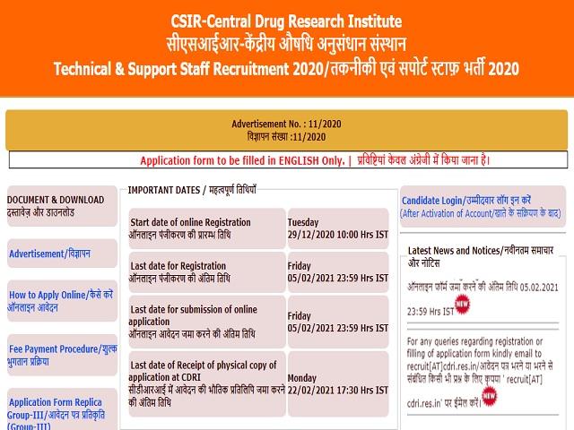 CSIR -CDRI Technical Officer, Technical Assistant and Technician Posts 2021