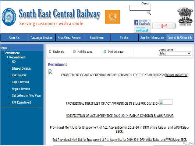South East Central Railway (SECR) Contract Medical Practitioner Posts 2021