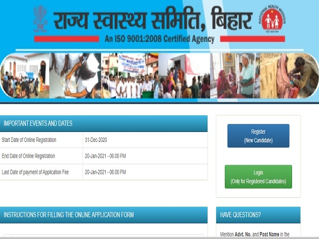 State Health Society Bihar Recruitment 2021: Apply Online for Staff Nurse Posts