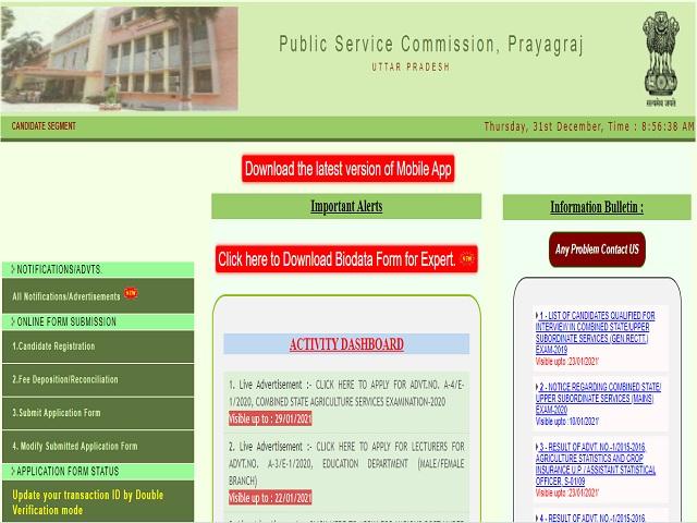 UPPSC Principal & Other Posts 2021