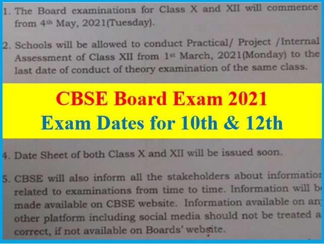 CBSE 2021 Board Exam Dates for 10th & 12th Officially Announced: CBSE Date Sheet 2021
