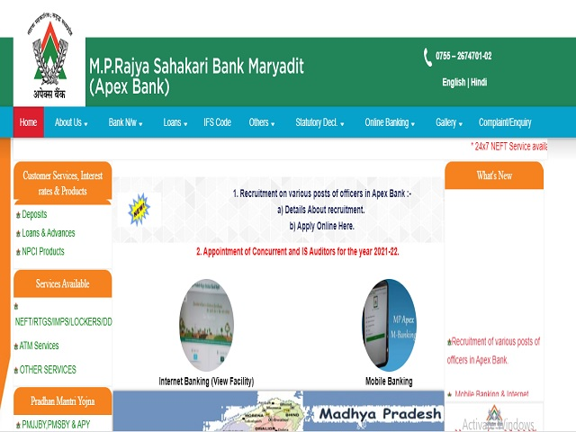 APEX Bank Recruitment 2021: Apply Online for DGM, AGM, Manager & Other Posts
