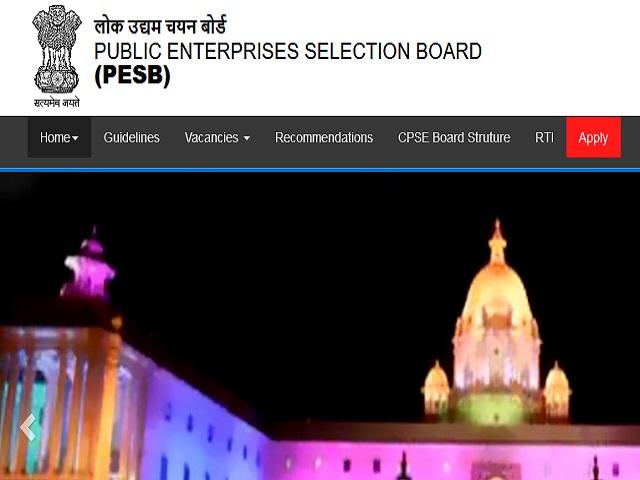 PSEB CMPDIL Recruitment 2020