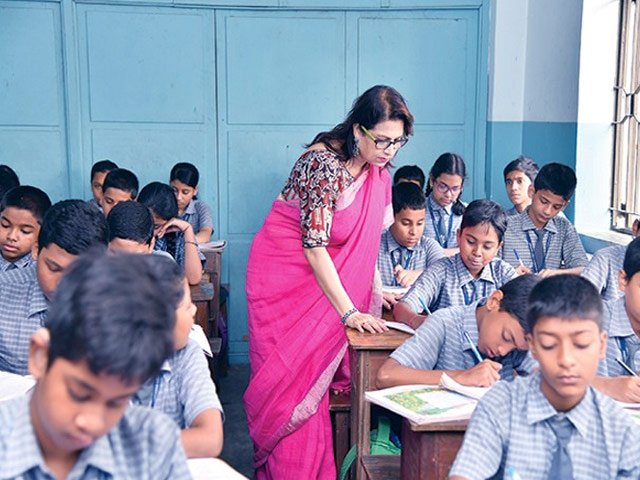 Delhi Guest Teacher Merit List 2021
