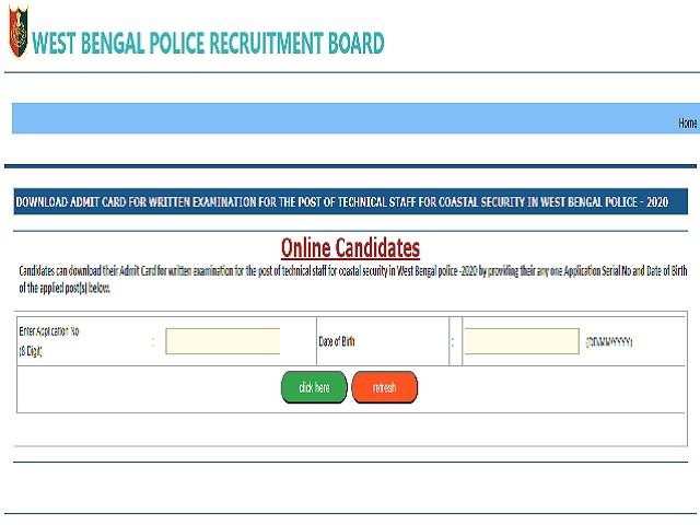 WB Police Technical Staff Admit card 2020