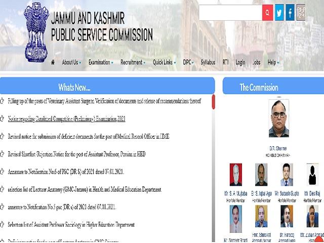 JKPSC CCE 2021 Prelims