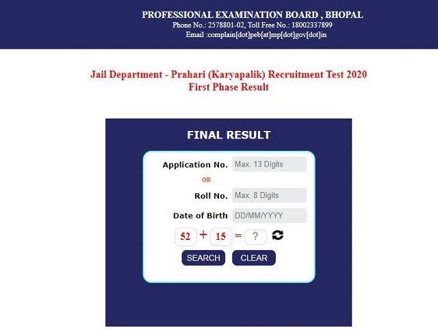 MPPEB Jail Prahari Result 2021