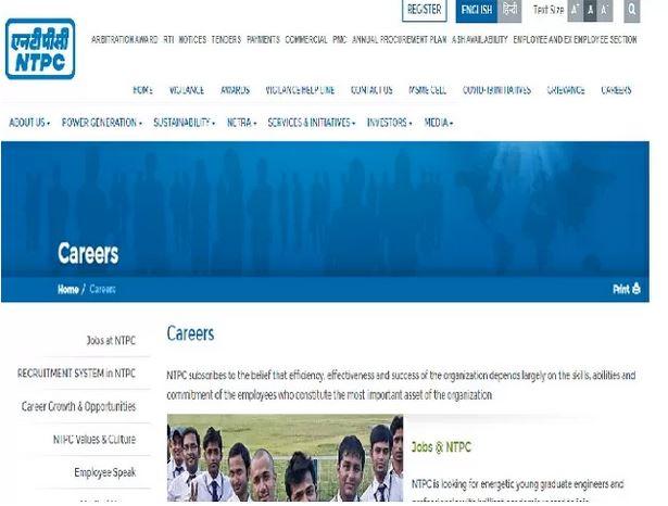 NTPC Jobs 2021