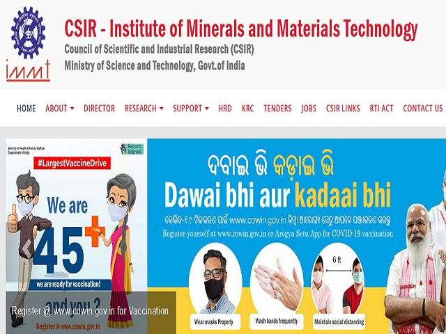 CSIR IMMT Recruitment 2021