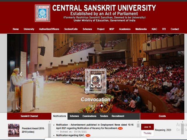 Central Sanskrit University (CSU) Recruitment 2021: Apply LDC & MTS Posts