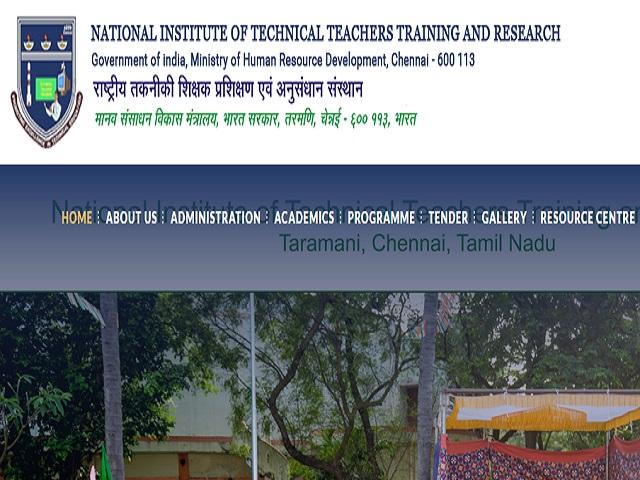 NITTTR Chandigarh Recruitment 2021