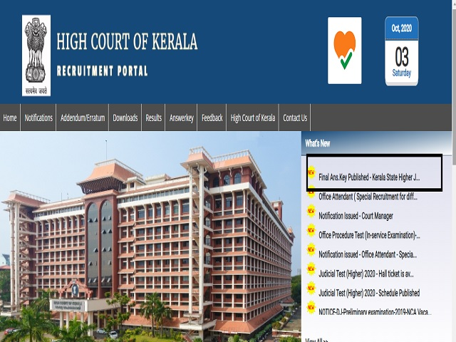 Kerala High Court Judicial Service Final Answer Key 2021
