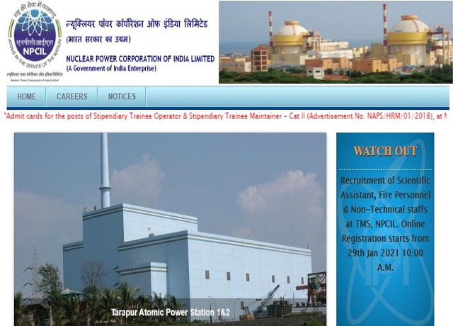 NPCIL Executive Trainee Interview Schedule 2021 Postponed