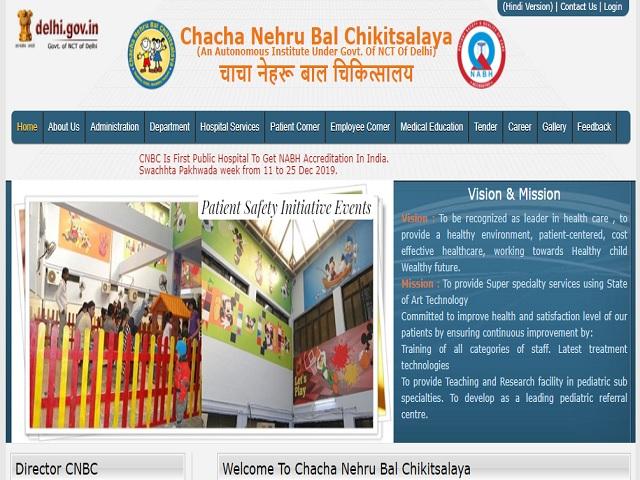 Chacha Nehru Bal Chikitsalaya (CNBC) Senior Resident Posts 2021