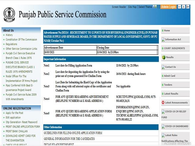 PPSC Recruitment 2021: Apply Sub Divisional Engineer (Civil) Posts