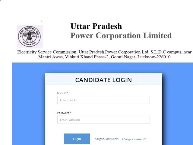 UPPCL Answer Key 2021