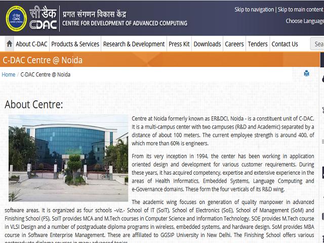 C DAC Noida Recruitment 2021