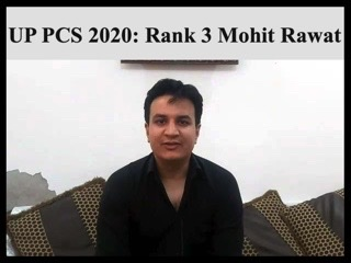 UP PCS 2020 में हरियाणा की मोहित रावत ने हासिल किया तीसरा स्थान, UPSC 2020 की मेंस परीक्षा भी कर चुके हैं पास