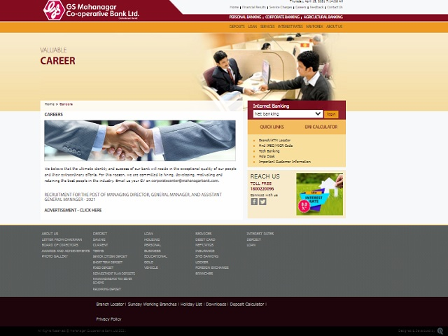 Mahanagar Cooperative Bank Ltd. Recruitment 2021: Apply Managing Director & Other Posts