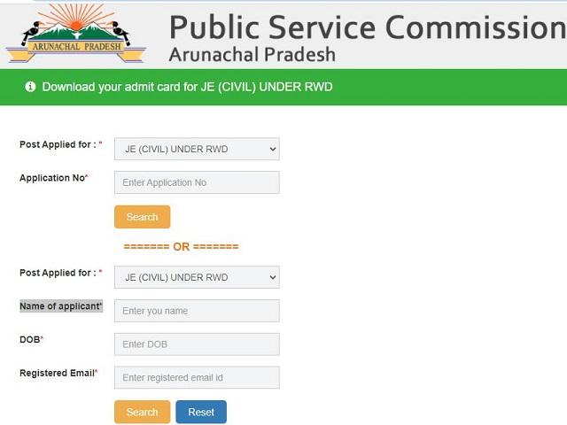 APPSC JE Admit Card 2021