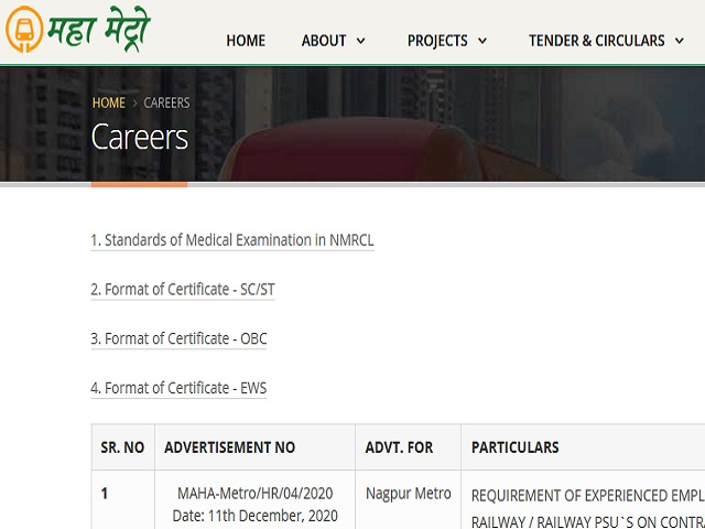 Maha Metro Recruitment 2021
