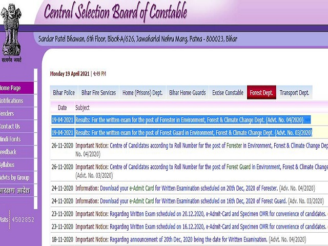 CSBC Bihar Police Forest Guard and Forester Result 2021