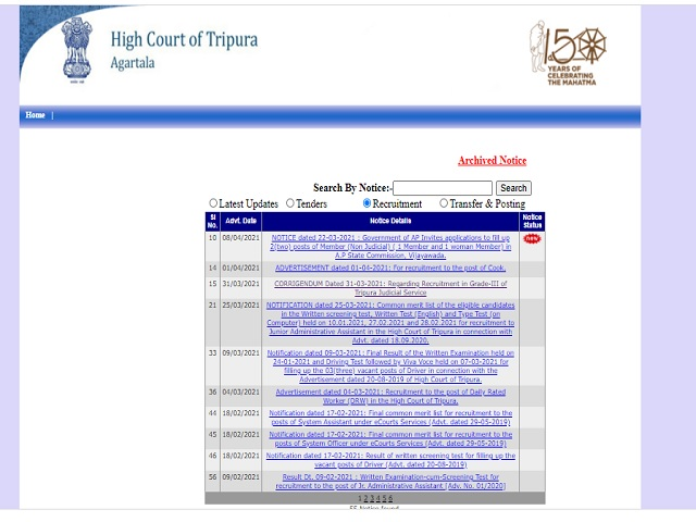 Tripura High Court Recruitment 2021: Apply Grade-III Posts